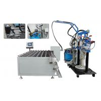 Buy cheap Silicone Horizontal Insulating Glass Sealing Machine / Sealing Robot Full Automatic from wholesalers