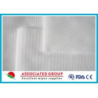 Buy cheap Ultra Soft And Thick PET Nonwoven Fabric Roll For Alternative Uses from wholesalers