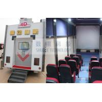 Buy cheap Century Theatres Xd 9D Cinema Motion Trailer With Luxury Special Effect Motion Chair product