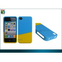 Buy cheap Blue, Yellow 2tone Color Slider Rubberied Hard Cover for Iphone 4 / 4s OEM / ODM from wholesalers