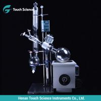 Buy cheap RE-1002 10L Double Vertical Coiled Condenser Vacuum Rotary Evaporator from Wholesalers