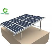 Buy cheap Hot - dip Galvanized Steel Pole Solar Panel Mounting System With Anodized Steel Rails from wholesalers