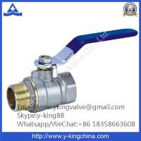 Buy cheap 600wog Brass Ball Valve with Butterfly Handle from wholesalers