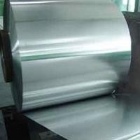 Buy cheap Supply making electrical lighting sources parts molybdenum sheet from wholesalers