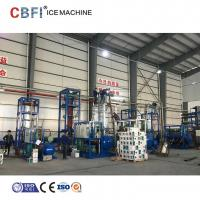 Buy cheap CBFI Freon System 30 Ton Ice Tube Machine With Semi Hermetic Compressor from wholesalers