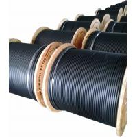 Buy cheap Feeder Distribution Cable565 Seamless Aluminum Tube Trunk Aerial Cable with product