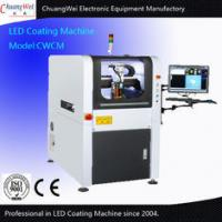 Buy cheap HFC ACF PCB Automatic Labeling Machines For Electronic Appliances Production Line from wholesalers