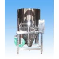 Buy cheap Pilot Scale Spray Dryer XO-LPG5 from wholesalers