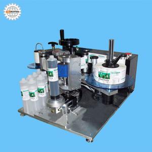 Buy cheap Semi automatic soft tube hose labeling machine   Cosmetic soft bottle labeling machine product