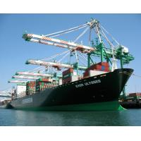 Buy cheap Sea Freight from Xiamen to Melbourne Australia from wholesalers