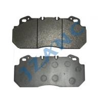 Buy cheap disc brake pads wva29122 from wholesalers