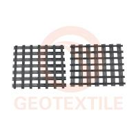 Buy cheap Anti - Age PVC Coating Polyester Geogrid Warp Knitted For Road Construction product