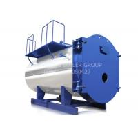 Buy cheap 1 Ton Dual Fuel Steam Boiler 10 Bar Shell Type Boiler Low Heat Loss from wholesalers