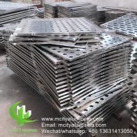 Buy cheap 3003 aluminum Building Or Ceiling Perforated Metal Cladding Panels  CNC Turret Punching from wholesalers