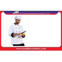 Buy cheap Five Star Hotel / Restaurant or Bar Custom Chef Uniforms High Class and Fahsion from wholesalers