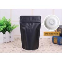Buy cheap 50g Subfilm Aluminum Foil Stand Up Pouch Small Bread Coffee Beans Mylar Silver Foil Bag from wholesalers