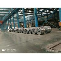 Buy cheap Steel Cold Rolled Grain Oriented Electrical Sheet 30QG100 CRGO Coils Electrical Steel Sheet from wholesalers