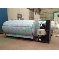 Buy cheap Double Layer Horizontal Milk Storage Tank with Copeland Compressor from wholesalers