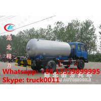 Buy cheap high quality and competitive price Euro 3 170hp Dongfeng 8,000L LPG gas delivery truck for sale, dongfeng lpg gas tank from wholesalers