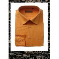 Buy cheap Men Shirts by Products/Solid Shirts from wholesalers