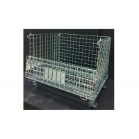 Buy cheap Square Wire Mesh Container Wire Mesh Storage Crates With Half Drop Gate from wholesalers