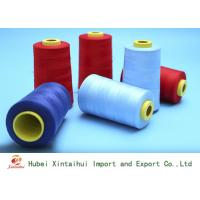 Buy cheap Strong Polyester Industrial Sewing Machine Thread 20/2 Ring Spun Dyed Color from wholesalers