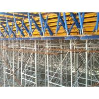 Buy cheap 1500mmX1000mmmm - 1500X2500mm galvanized Rectangle tower Shoring System from wholesalers