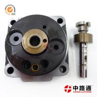 Buy cheap rotor head assembly 2 468 335 351 for Bugatti, BENZ from wholesalers