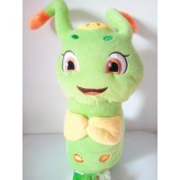 Buy cheap Plush Caterpillar Stuffed Toy Insect Green Toy Holiday Gift Present 35cm Hanging Toy Present PP Cotton INSIDE Present from wholesalers