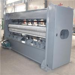 Buy cheap Needle Punching Machine from wholesalers
