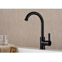 Buy cheap Black UPC Save Water Sprayer Head Kitchen Faucets ROVATE Single Hole from wholesalers