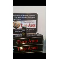 Buy cheap Tiger Asia Male Enhancement Pills Natural / Herbal Male Supplement Prolong Erection from wholesalers