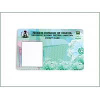 Buy cheap High Security RFID Smart Card Contactless Smart Card With 0.88mm Thickness product
