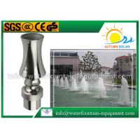 Buy cheap Ice Tower Cascade Water Fountain Nozzles Adjustable Lower Water Levels from wholesalers