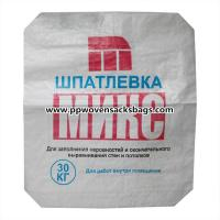 Buy cheap Block Bottom Woven Polypropylene Valve Cement Packing Bags with Customized Printing from wholesalers