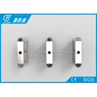 Buy cheap IC / ID card Swing Gate Turnstile arm length1000 - 1100mm DC motor 40W / 24V from wholesalers