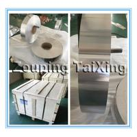 Buy cheap aluminium coil 8011 h34 for flip off seals n pp caps  & medical caps from wholesalers
