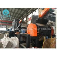 China Industrial Copper Cable Granulator /  Aluminum Shredder Equipment Multi functional on sale