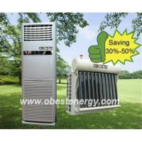 Buy cheap standing type split solar air conditioner from wholesalers