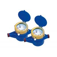 Buy cheap Portable Residential Cold Water Meter Iron LXSG-15E Horizontal from wholesalers