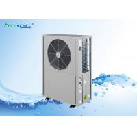 Buy cheap Low Cost Vila Most Energy Efficient Heat Pump Emerson Copeland Scroll Compressor from wholesalers