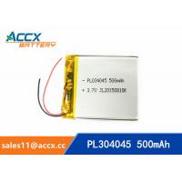 Buy cheap 304050pl 3.7V lithium polymer battery with 500mAh li-ion rechargeable battery lipo battery from wholesalers