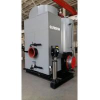 Buy cheap 2Ton/hr 98% Thermal Efficiency Condensing Steam Boiler from wholesalers