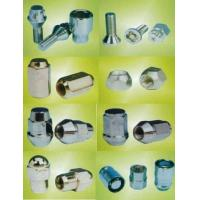 Buy cheap Lug Nuts,Wheel Bolt,Lock Nut,Wheel Accessories,Spacer from wholesalers