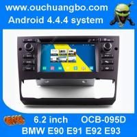 Buy cheap Ouchuangbo S160 BMW E90 E92 E93 audio DVD gps radio with 3G WIFI  MP3 AUX android 4.4 OS from wholesalers