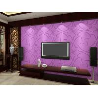 Buy cheap Modern Light Weight Gypsum 3D Decorative Wall Panels, Plant fiber 3D Wall Covering 300*300 mm product