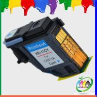 Buy cheap printhead for HP 2200 2300 2230 2250 2280 2600 print head product
