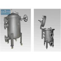 Buy cheap Quick Open Sock Filter Housing Multiple Bags Design For Bag Filtration System from wholesalers