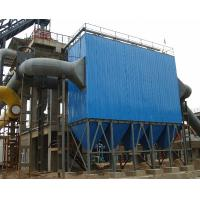 Buy cheap High efficient industrial bag dust collector machine for sale from wholesalers