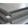 Buy cheap Rolled aluminium sheet,7075 aluminum plate,5mm aluminium plate,Aerospace parts from wholesalers